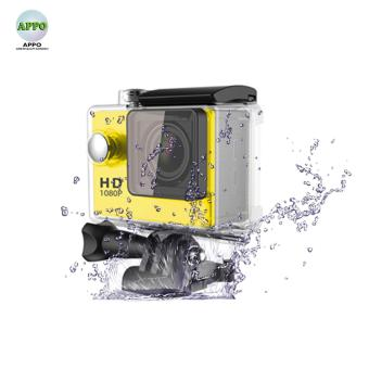 APPO A7 Ultra HD 1080P Waterproof Sports Action Camera (Yellow)