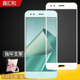 Asus zenfone4/zs551kl full screen cover mobile phone screen protective film glass Protector