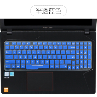 Asus zx53ve/fx53vd/fz53/gl553 Computer Protective protector keyboard Film