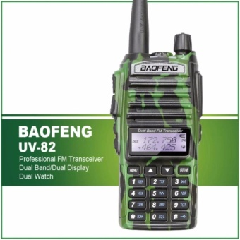 Baofeng UV-82 HP 8W Dual Band VHF/UHF Two Way Radio(Camouflage)