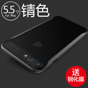 BASEUS iphone8plus/iphone7 Apple seven New style ultra-thin silicone protective case phone case