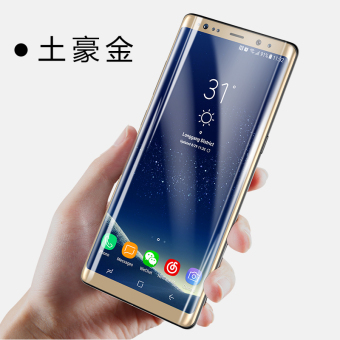 BASEUS note8/3D full-screen cover Curved Surface ultra-clear protector Film