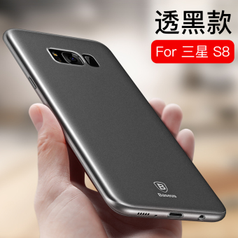 BASEUS S8/s8plus drop-resistant ultra-thin matte phone case protective case