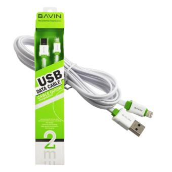 Bavin 2m Lightning Data Cable for iPhone 5/6/7/ipad (White/Green)