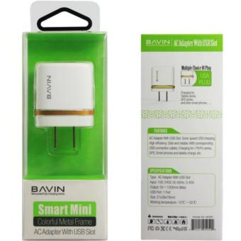 BAVIN AC50 USB Charger Adapter Price Philippines