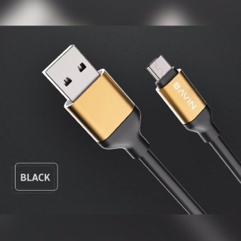 Bavin CA269 2m USB Data Cable (Black)