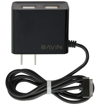 Bavin Fast Charger with 2 Extra USB Ports for iPhone 4s (Black)