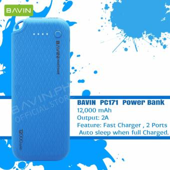 BAVIN PC171 12000mAh Quick Charging Power Bank (Blue)