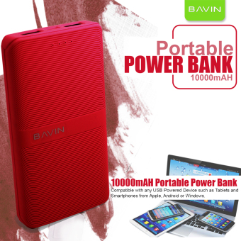 BAVIN PC207 10000mAh Powerbank (RED) Price Philippines