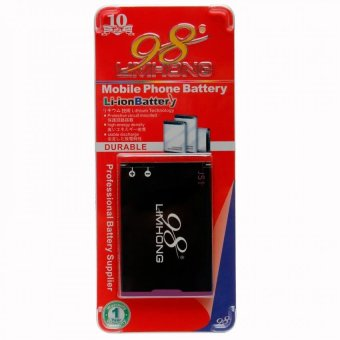 Blackberry 9220 Battery J-S1 (98 Limhong) Price Philippines