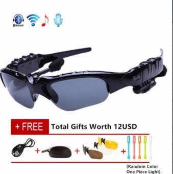 Bluetooth Sunglasses Sun Glasses Wireless Bluetooth Headset Stereo Headphone with Mic Handsfree - intl