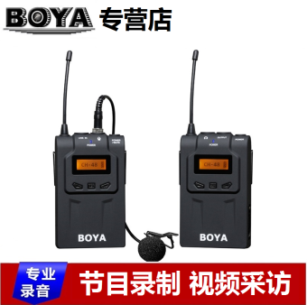 Boya by-wm6 camera machine interview wireless lapel microphone wireless microphone