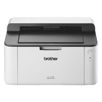 Brother HL-1110 Monochrome Laser Printer Price Philippines