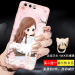 Brunswick P10 cartoon silicone support embossed shell phone case