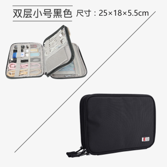 Bubm mobile hard drive charger U disk accessories organizing bag headset box storgage bag