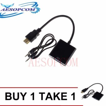 (buy 1 take 1)AESOPCOM HDMI to VGA with Audio Converter Cable