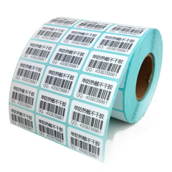 BYT 32*19mm 5000pcs/3Rolls Barcode Price Label Thermal SensitivePrinter Self Adhesive Sticker - intl - 5