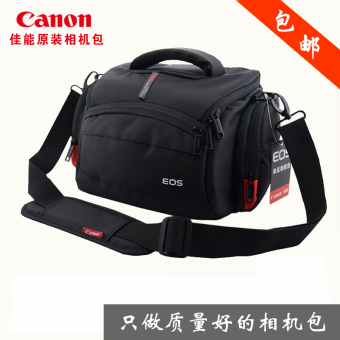 Canon 1200D/1300D/750D/760D/80D/70D DSLR Camera Bag