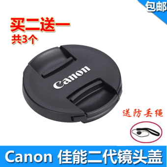 Canon 135mm/60mm/52mm Soft Focus Lens cover