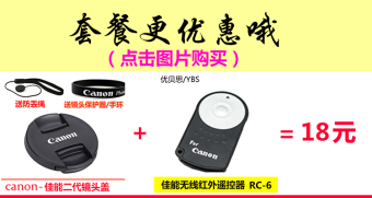 Canon 67mm/rc-6 Lens cover wireless infrared remote control