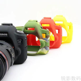 Canon 6D/6d camera silicone protective sleeve