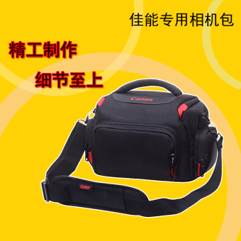 Canon 700d/70D/650d/600d/60d750d760d SLR shoulder waterproof camera bag