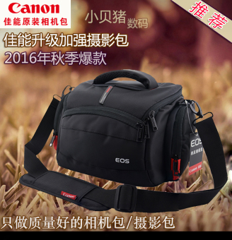 Canon 80d70d760d750d700d60d1200d1300d SLR camera bag shoulder camera bag