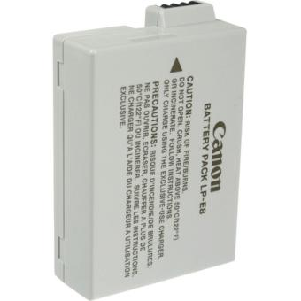 Canon Battery LP-E8 Price Philippines