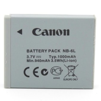 Canon NB-6L Digital Camera Battery Price Philippines