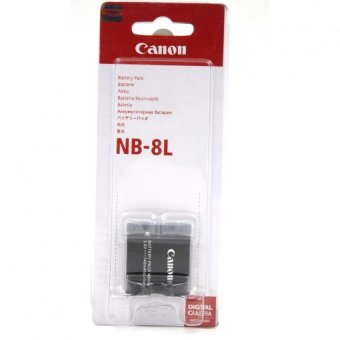 Canon NB-8L Battery Pack Price Philippines