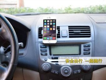 Car mounted mobile phone car out of the outlet mobile phone support multi-function support