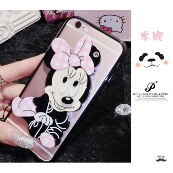 Cartoon rotating mirror Case For S amsung Galaxy J7 Prime2016(Black + M innie + lanyard) - intl Price Philippines