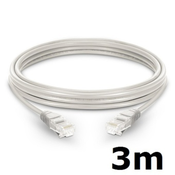 cat6 Lan cable 3M (White) Price Philippines