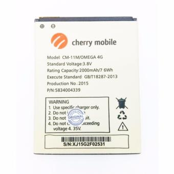 Cherry Mobile battery 11 M/OMEGA 4G Price Philippines