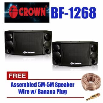 Crown 3-Way Paired Speaker 700Watts BF-1268 w/ Free 5M-5M Speaker Wire w/ Banana Plug