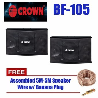 Crown Paired 3-Way Speaker Model BF-105 (Black) w/ Free 5M-5MSpeaker Wire w/ Banana Plug