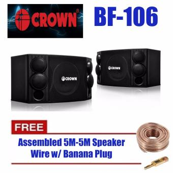 Crown Paired 3-Way Speaker Model BF-106 600Watts (Black) w/ Free 5M-5M Assembled Speaker Wire w/ Banana Plug
