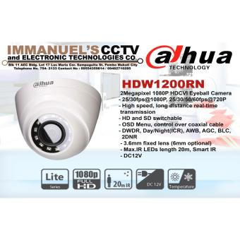 DH-HAC-HDW1200RN Price Philippines