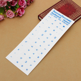 Durable Russian Layout Keyboard Stickers Letters for Laptop (Blue) - picture 2