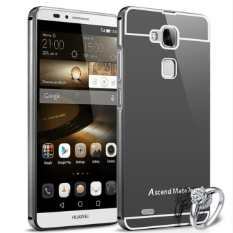 Elaike For Huawei Ascend Mate 7 2 in 1 Luxury Aluminum Metal Mirror PC Phone Cover Case (Black) - intl