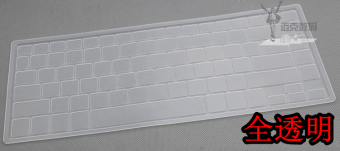 Espl 4733z/4749g/4551g/4552g Acer notebook computer keyboard Protector