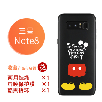 Falabeila note8/note8 cool silicone full edging phone case