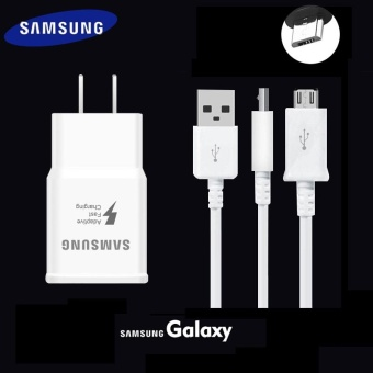 Fast Charger For Samsung Galaxy A3 2016 / A5 2016 / A7 2016 withMicro2.0 USB (White) Price Philippines