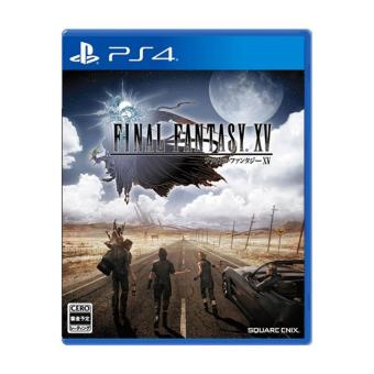 FINAL FANTASY 15 FFXV PS4 GAME (R3,R1) MINT CONDITION Price Philippines