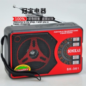 FM/AM/SW 3 Band Radio Portable Rechargeable USB TF MP3 Player