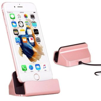For Apple iphone 7 7plus 5s 5 se 6 6s 6plus 6s plus Desktop SyncDock charging base mobile Phone stand Holder - intl Price Philippines