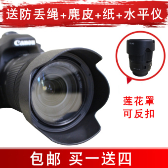 For ew-73d/80d/67mm camera lens can be Hood