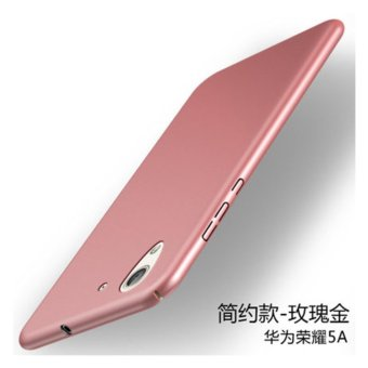 For Huawei Honor 5A/Y6II 360 degrees Ultra-thin PC Hard shell phonecase/Rose gold - intl