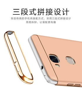 For Huawei Honor 5X / GR5 3 in 1 Hard PC Protective Back CoverCase/Anti falling Phone Cover/Shockproof Phone case - intl - 4