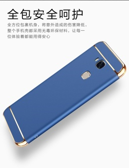For Huawei Honor 5X / GR5 3 in 1 Hard PC Protective Back CoverCase/Anti falling Phone Cover/Shockproof Phone case - intl - 3